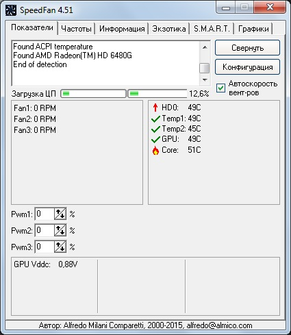 начальный экран программы